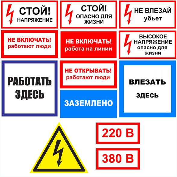 перечень специальностей по электробезопасности 2 группа